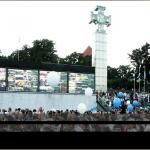 My Perfect Country Estonia - BBC World Service Episode