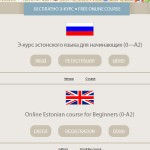 Learn Estonian online - New course for English speakers now available