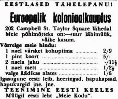 estonian-black-bread